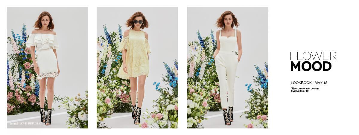 Купить Женскую Модную Одежду