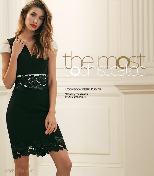 Купить модный лук (look) - интернет-магазин «Love Republic» 672fef54796