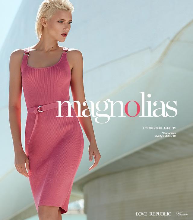 b2550699987 Магазин женской одежды LOVE REPUBLIC – официальный интернет-магазин